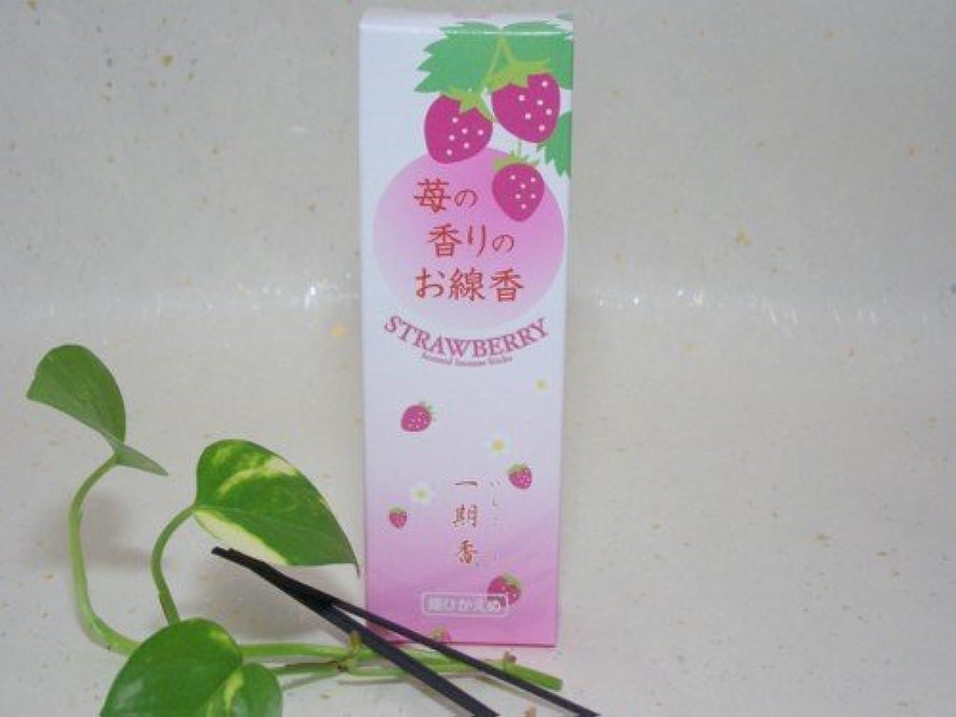 コンパスバリア対人一期香(いちごこう)苺の香りのお線香