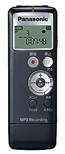 パナソニック ICレコーダー 2GB ブラック RR-US330-K