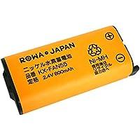 PANASONIC KX-FAN55 BK-T409 パナソニック 互換 子機 充電池 電話機 バッテリー 【大容量 通話時間UP】【ロワジャパン】