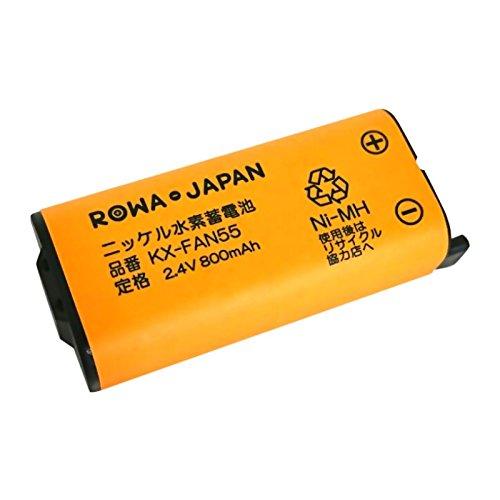 パナソニック KX-FAN55 BK-T409 互換 子機 充電池 【大容量 通話時間UP】【ロワジャパン】
