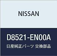 NISSAN (日産) 純正部品 ソケツト キツト タイ ロツド インナー セレナ ラフェスタ 品番D8521-EN00A