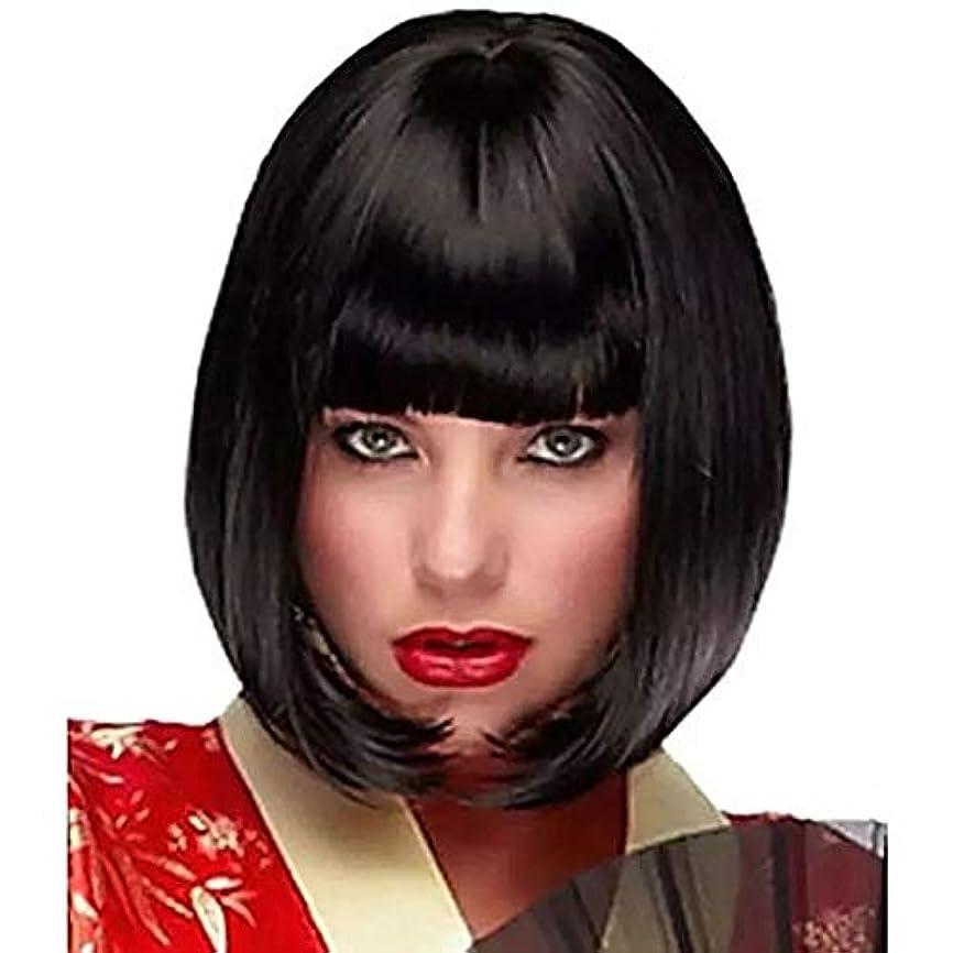 ブーストモットー案件YOUQIU 女子ショートブラックウィッグナチュラル探してボブウィッグストレートレディースデイリーヘアウィッグのかつら (色 : 黒)