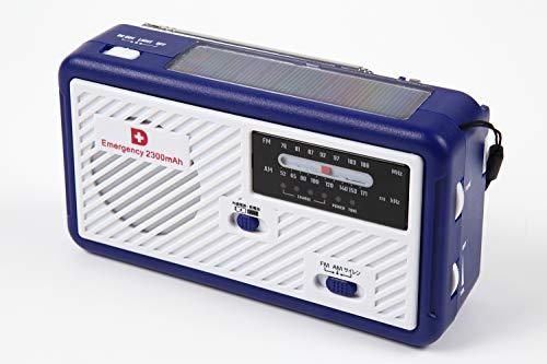ソーラー多機能ラジオライト2300 4way充電 2300mAhバッテリー搭載 スマホに充電可能な防災ライト 2019年発売