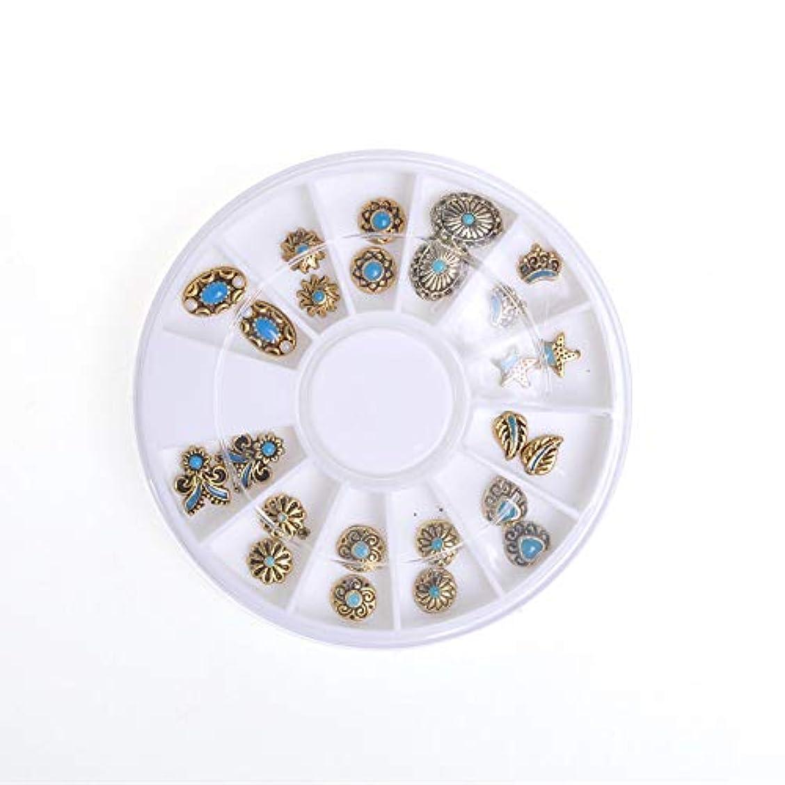郡パターン汚染されたネイルパーツ メタルスタッズ ネイル用品 選べる12種類24個入りコンチョ ターコイズ コンチョ パーツ ストーン ゴールドターコイズ風 ケース付き