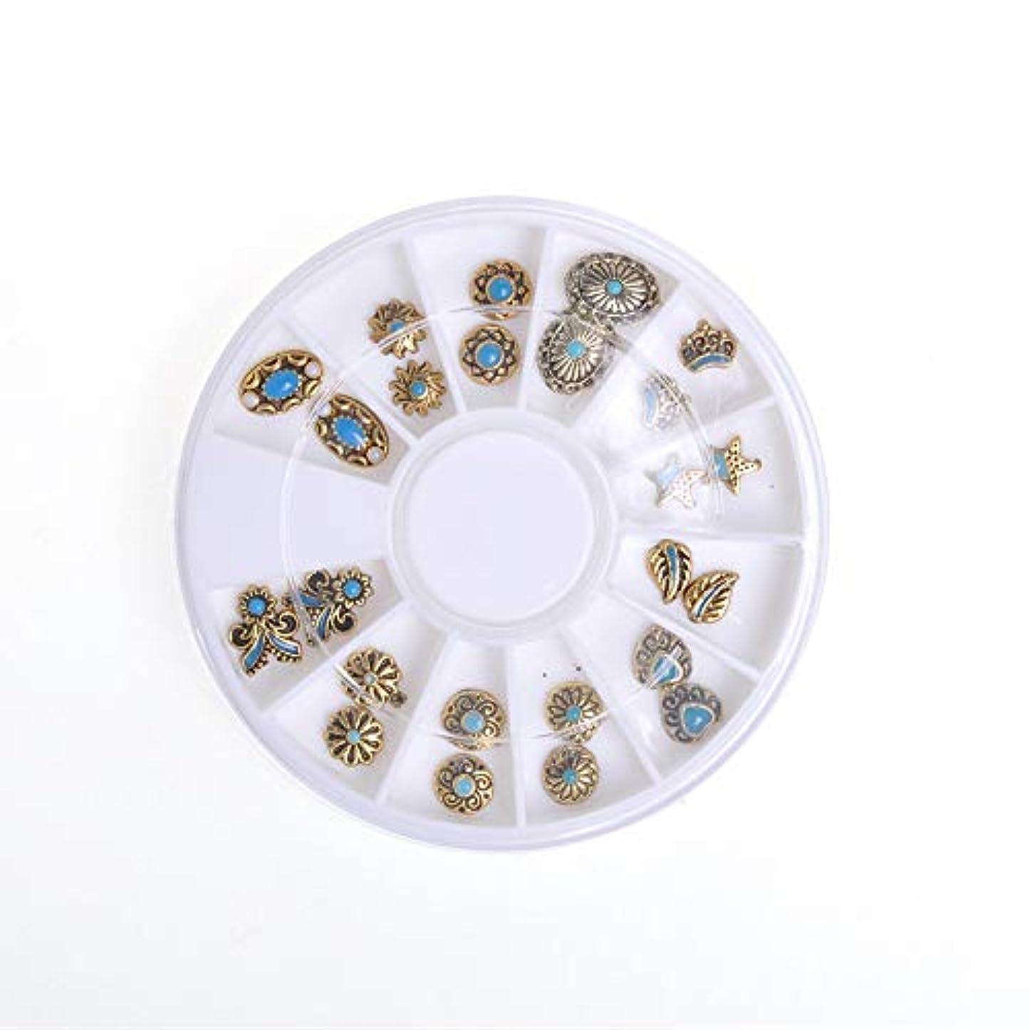 ネスト材料もしネイルパーツ メタルスタッズ ネイル用品 選べる12種類24個入りコンチョ ターコイズ コンチョ パーツ ストーン ゴールドターコイズ風 ケース付き
