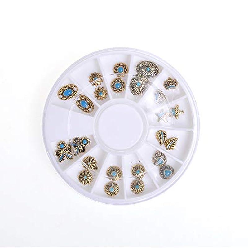 四面体平和な電気のネイルパーツ メタルスタッズ ネイル用品 選べる12種類24個入りコンチョ ターコイズ コンチョ パーツ ストーン ゴールドターコイズ風 ケース付き