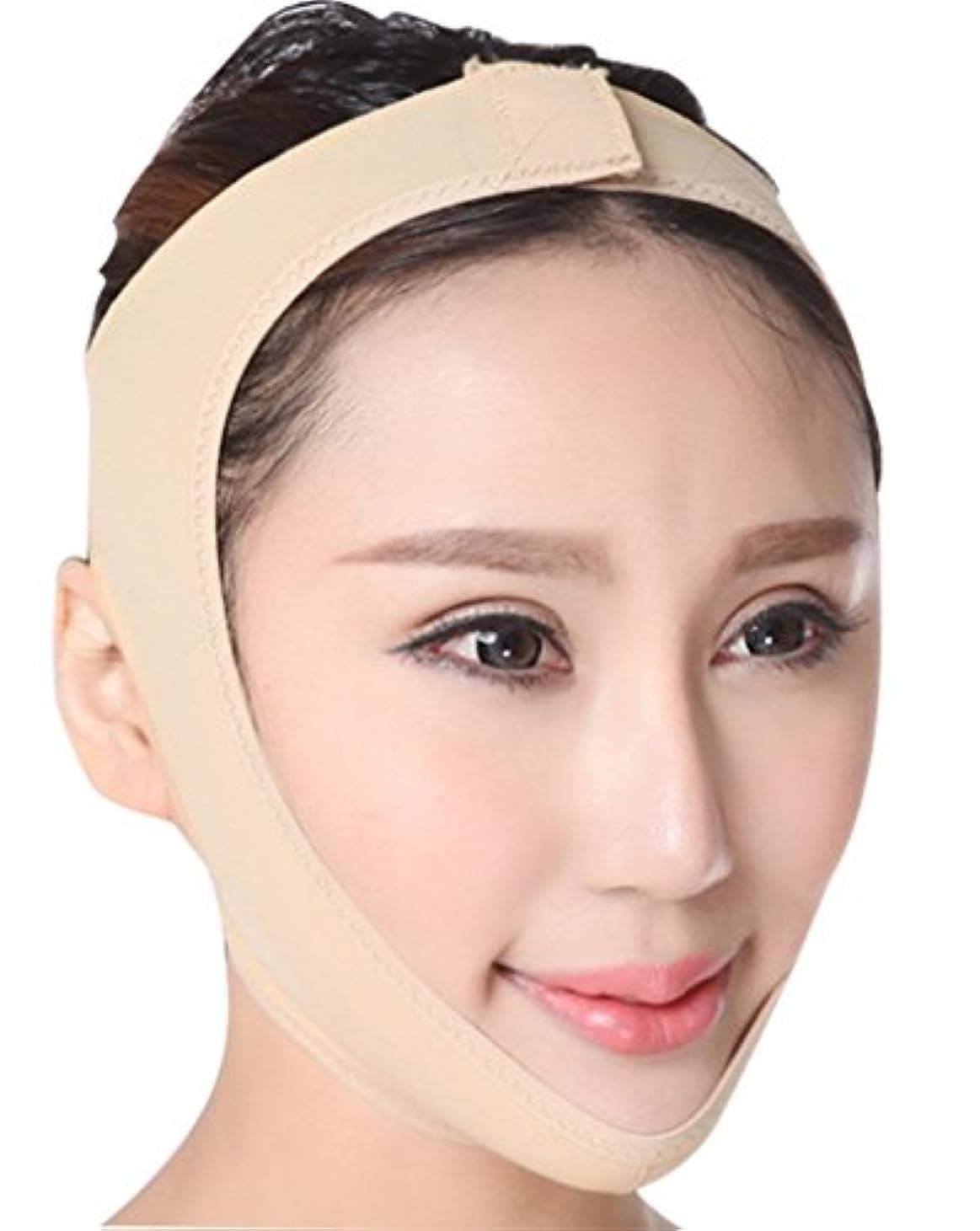アレイジョリー普遍的なフェイスラインベルト M/L/XLサイズ 抗シワ 額、顎下、頬リフトアップ 小顔 美顔 頬のたるみ 引き上げマスク XL