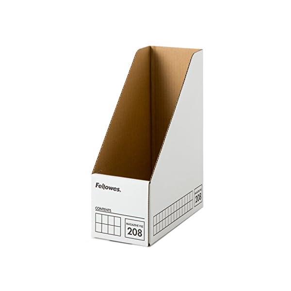 フェローズ マガジンファイル 208 A4サイズ...の商品画像