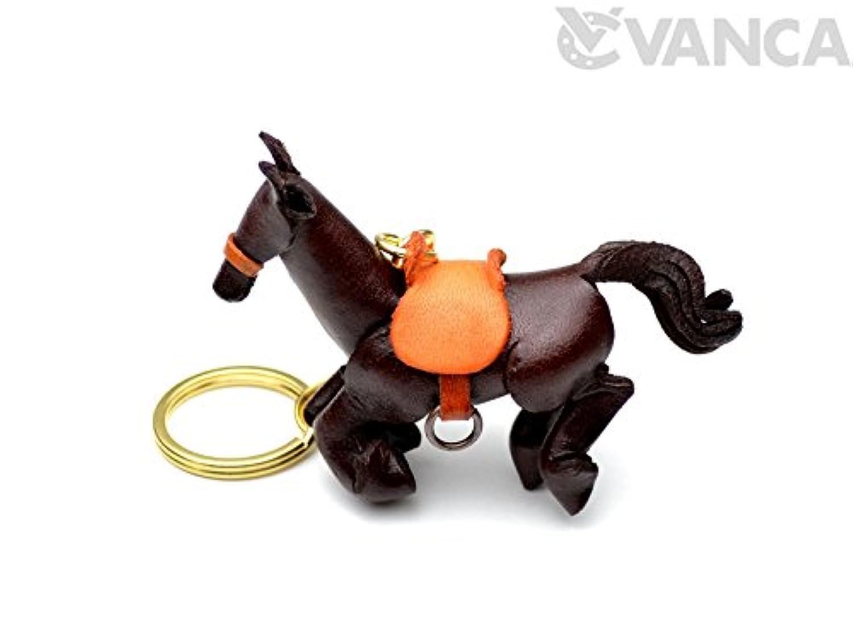 荒馬 本革製 立体キーホルダー VANCA CRAFT 革物語 (日本製 ハンドメイド)