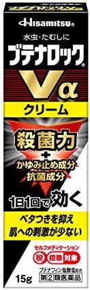 【指定第2類医薬品】ブテナロックVαクリーム 15g