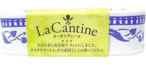 【まとめ買い】 ラ・カンティーヌ さばフィレ EXエクストラバージンオイル 100g × < 3缶 >