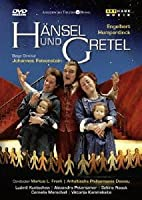 エンゲルベルト・フンパーディンク:歌劇「ヘンゼルとグレーテル」[DVD]