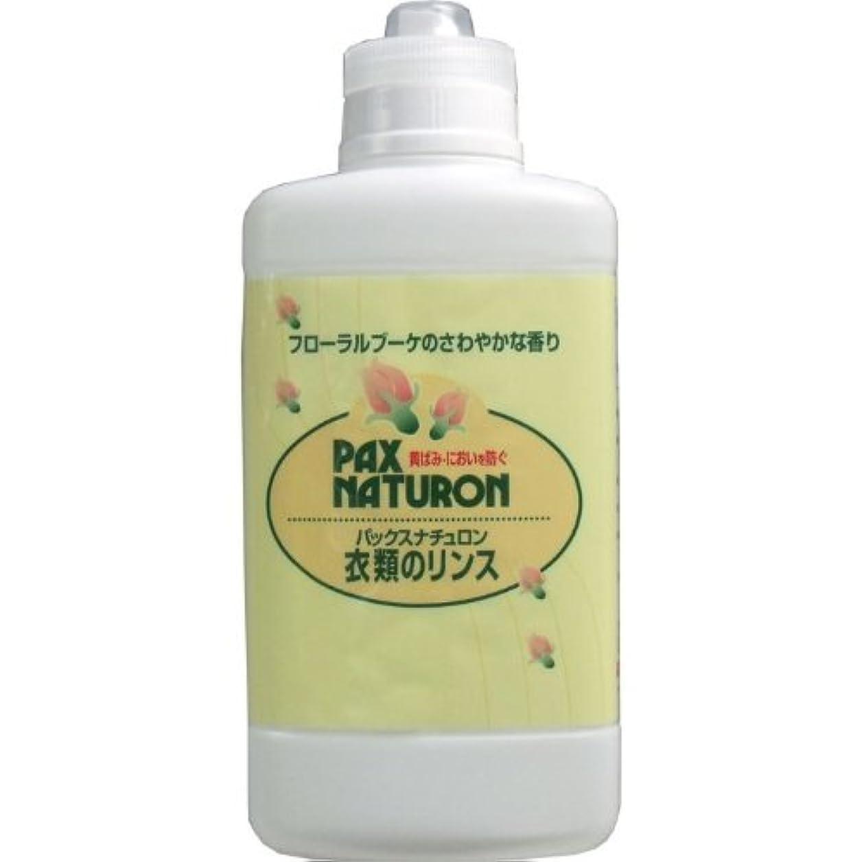 立場説明する許可するフローラルブーケのさわやかな香りです!黄ばみやにおいの発生を防ぎます!雑菌の繁殖を防ぐヒノキチオールを配合!衣類のリンス 610mL