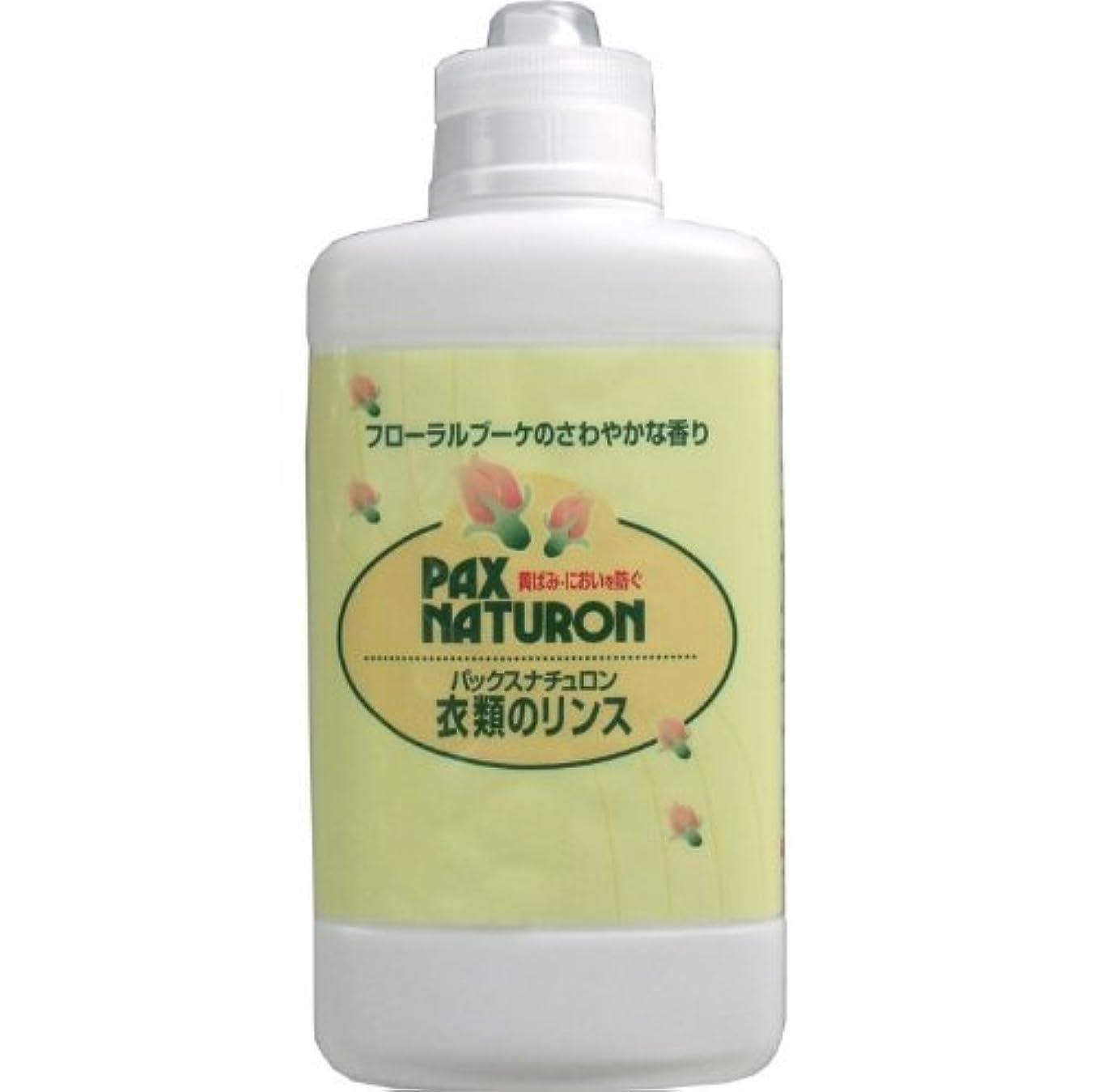 チャーミング立ち寄るファイターフローラルブーケのさわやかな香りです!黄ばみやにおいの発生を防ぎます!雑菌の繁殖を防ぐヒノキチオールを配合!衣類のリンス 610mL