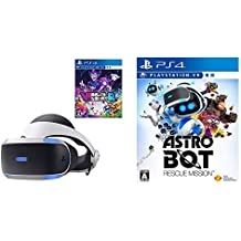 PlayStation VR PlayStation Camera 同梱版 + V!勇者のくせになまいきだR + 【PS4】ASTRO BOT:RESCUE MISSION (VR専用) 【Amazon.co.jp限定特典付】 セット
