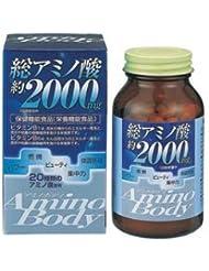 アミノボディ粒 250粒×(6セット)