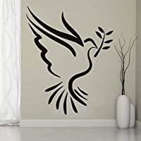 Mingld 平和の鳩の壁のステッカー用リビングルームビニール取り外し可能な自己接着壁紙壁飾りホームデコレーションアクセサリー35×44センチ