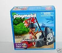 PLAYMOBIL (プレイモービル) Pirate with cannon set #5807(並行輸入品)