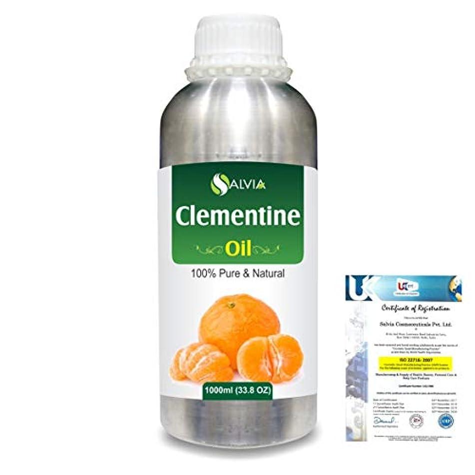 添付鯨重なるClementine (Citrus Clementine) 100% Natural Pure Essential Oil 1000ml/33.8fl.oz.