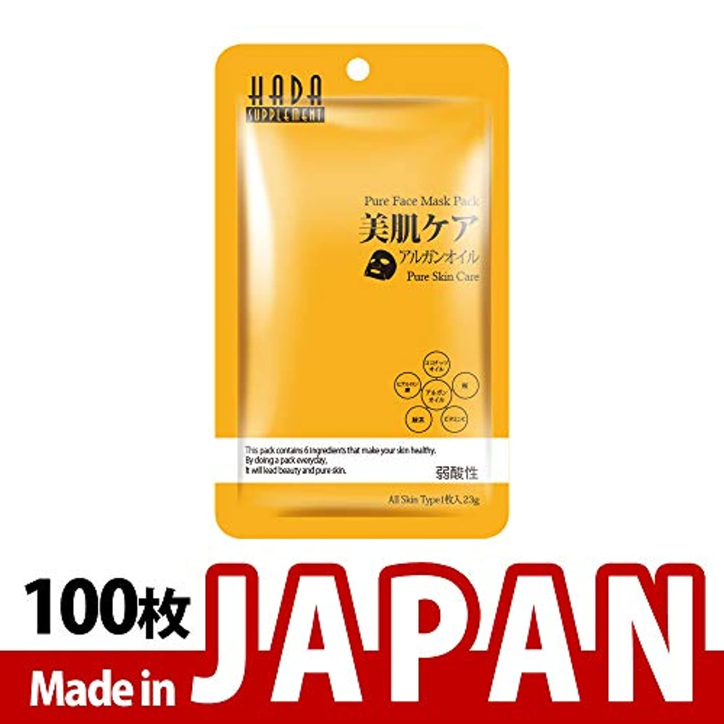 文字相互接続【HS001-A-5】シートマスク日本製/10枚入り/100枚/美容液/マスクパック/送料無料