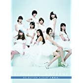 S/mileage/ANGERME SELECTION ALBUM「大器晩成」(初回生産限定盤B)(DVD付)