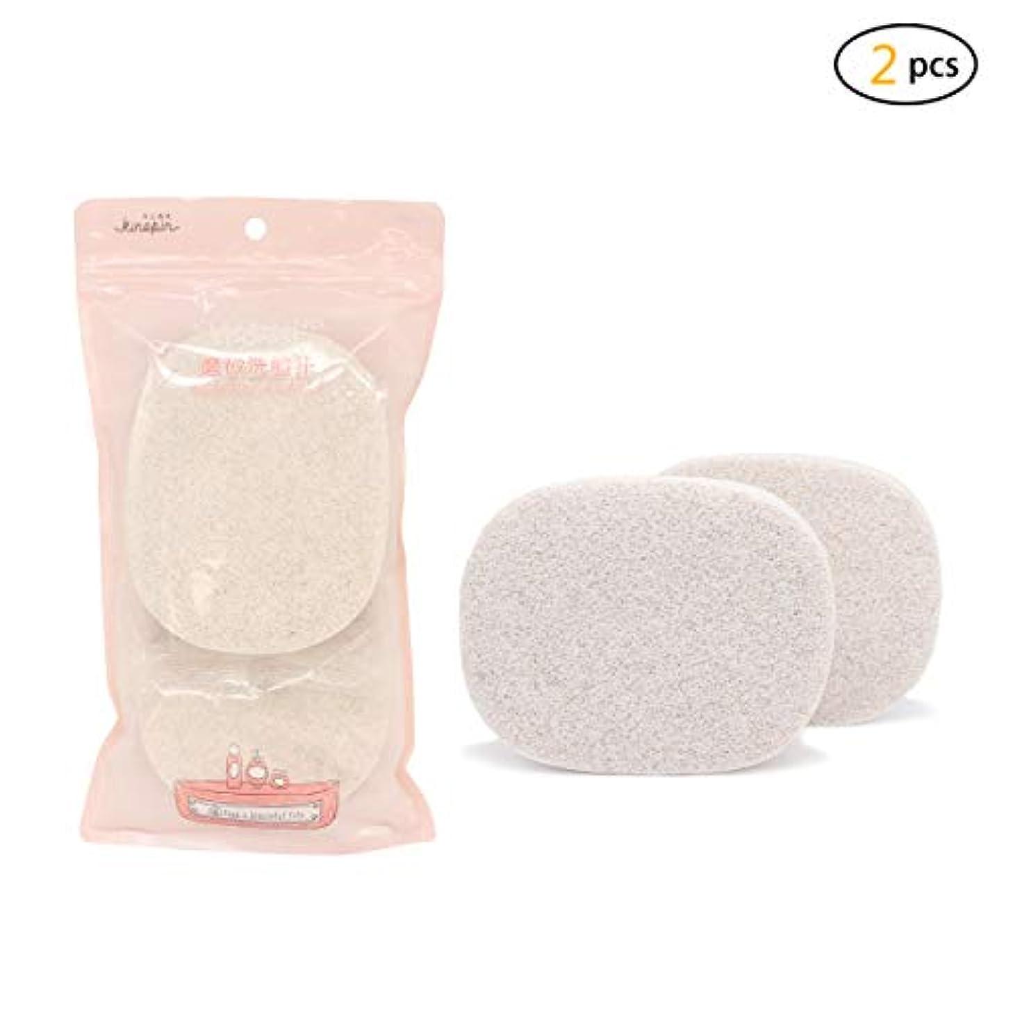 民主主義平和的あまりにもDofash 2個は特別なクルミのマッサージの粒子を追加します楕円形のスポンジ洗顔パッド、洗顔スポンジ洗顔ファッションメイクツール(ワイト)