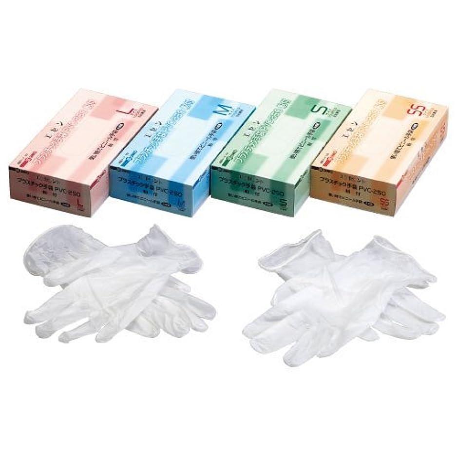 眉をひそめる戦う消毒剤エクセレントプラスチック手袋(粉付) PVC-250(100マイイリ) M
