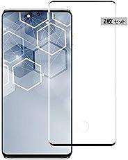 Galaxy S20Plus フィルム 2枚 指紋認識をサポート SC-52A SCG02 フィルム Galaxy S20+ ガラスフィルム 3Dラウンドエッジ加工 0.22mm薄さ 旭硝子製 硬度9H 気泡防止 高透過