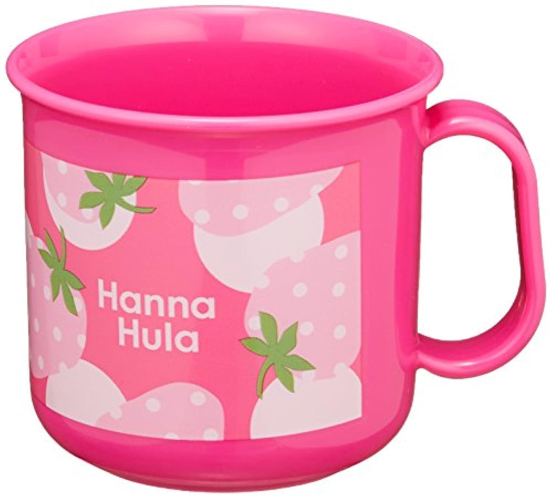ハンナフラ(Hanna Hula) キッズ 耐熱プラコップ いちご ランチシリーズ 日本製 電子レンジOK 食洗機OK 子供用かわいいお弁当グッズ
