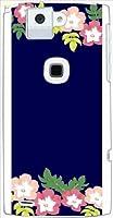 ohama ARROWS X F-02E アローズ ハードケース y191_d お花 花柄 スマホ ケース スマートフォン カバー カスタム ジャケット docomo