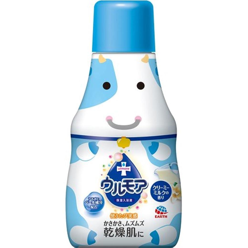 ウルモアCミルクうしデザイン