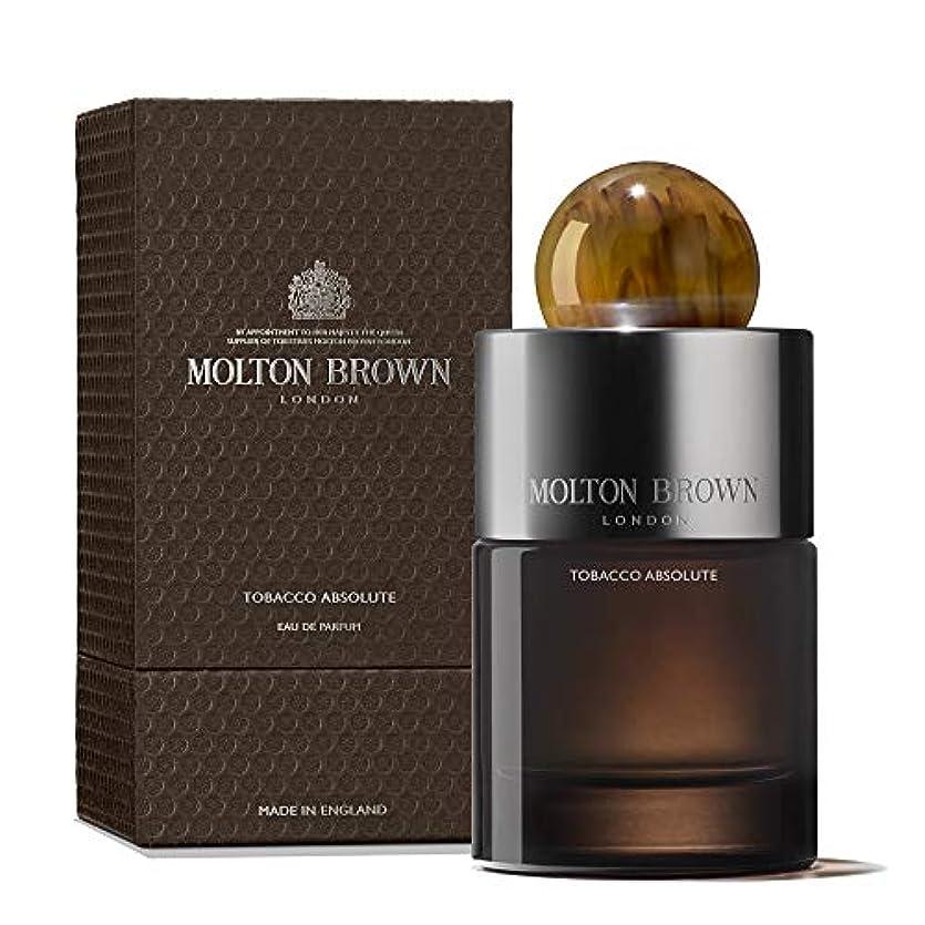 誰か空いているおもてなしMOLTON BROWN(モルトンブラウン) タバコアブソリュート コレクション TA オードパルファン