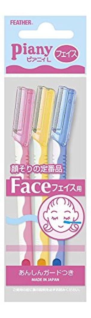 乱闘六月唇フェザー ピアニィL フェイス用 3本入