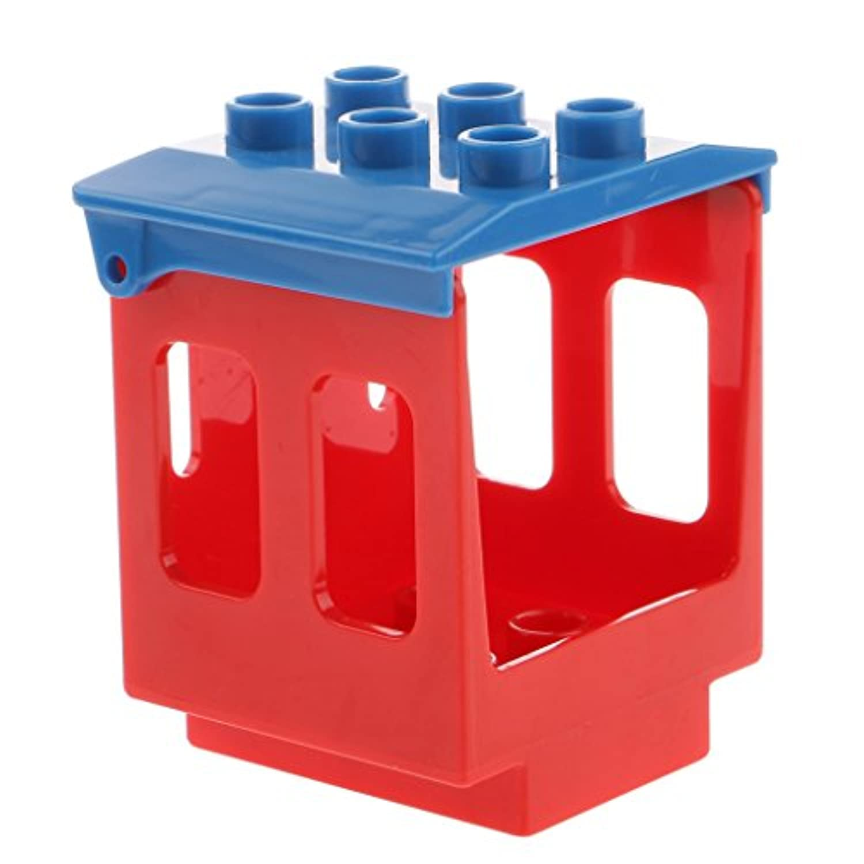 SONONIA DIY 積み木 ブロック 子供 知育玩具 知力を訓練 お礼 多色 全16パタン - #11, 5 * 7 * 4.7センチメートル