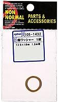 キジマ(Kijima) 銅ワッシャー 12.5x18mmx1.5t 汎用 1個入り 105-1432