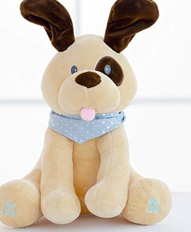 Phong's ぬいぐるみ&ぬいぐるみ Hot Peek A Boo エレクトリック子犬遊び 隠れ家 かわいい漫画のおもちゃ 子供 誕生日ギフト イエロー LE