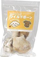 犬用 無添加おやつ ワイルドボーン 100g 北海道産子牛の骨