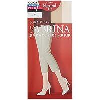 (グンゼ) GUNZE SABRINA Natural fit(サブリナ ナチュラルフィット) ひざ下丈ショートストッキング〈同色3足組〉