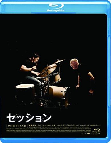 セッション [Blu-ray]の詳細を見る