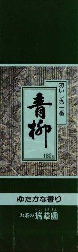 播磨園 瑞草園 青柳 180g×5
