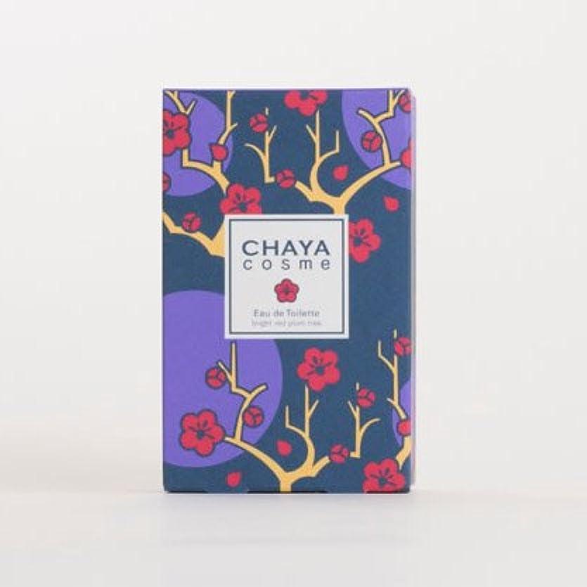 バルーンいいね会社友禅工芸 すずらん CHAYAcosmeオードトワレ 紅い梅の香り