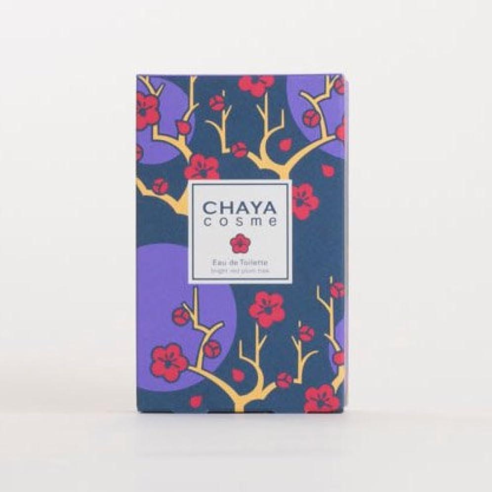 コロニアルワーディアンケースアスペクト友禅工芸 すずらん  CHAYAcosmeオードトワレ 紅い梅の香り