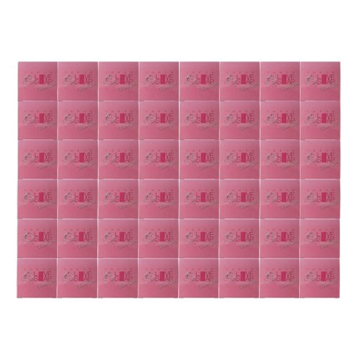 充電姿を消す必須東京ラブソープ ピュアガールズ (80g) 1ケース(48個入り)