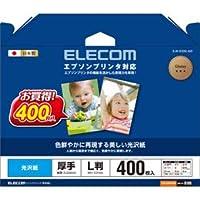(9個まとめ売り) エレコム エプソンプリンタ対応光沢紙 EJK-EGNL400