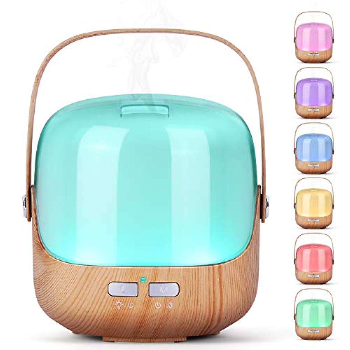 放射する固有の移植アロマディフューザー AiJoy 卓上間接照明 卓上加湿器 250ml アロマ加湿器 七色変換LEDライト 空焚き防止 木目調 (浅い穀物)