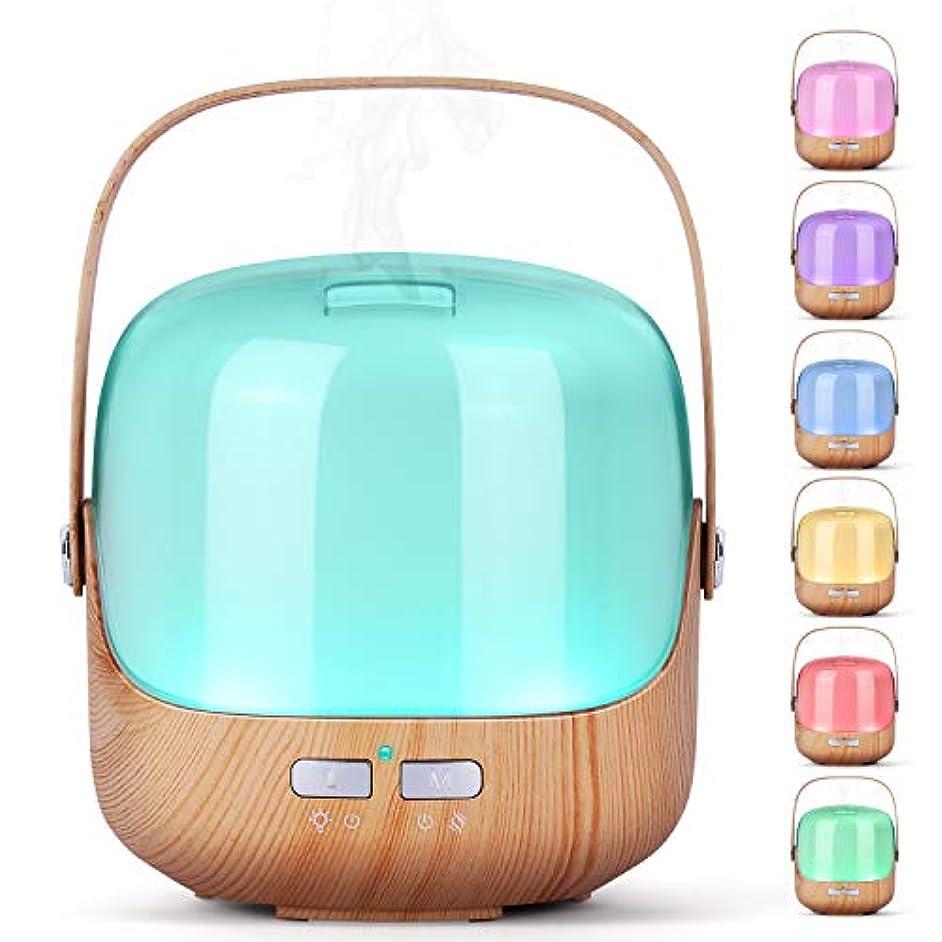 ヤング無駄にもつれアロマディフューザー AiJoy 卓上間接照明 卓上加湿器 250ml アロマ加湿器 七色変換LEDライト 空焚き防止 木目調 (浅い穀物)