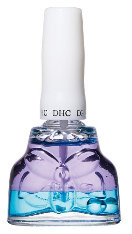 防衛静める接尾辞DHC キューティクルトリートメントオイル(爪用美容液)