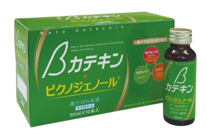 万歳松明鉄ベータカテキン ドリンク  1ケース(50mgx10本×5箱)
