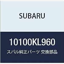 SUBARU (スバル) 純正部品 エンジン アセンブリ ステラ 5ドアワゴン 品番10100KL960