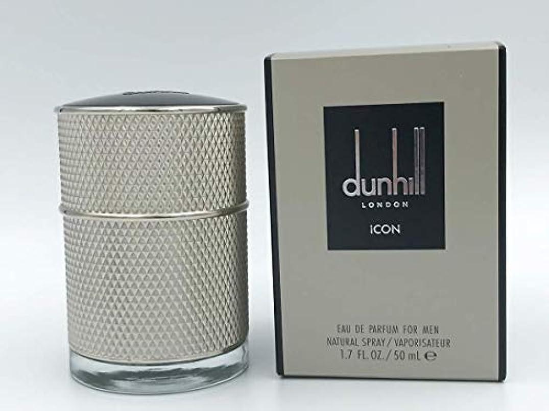 エイリアスミシン最後のダンヒル dunhill 香水 ICON アイコン オードパルファム EDP 50ml メンズ
